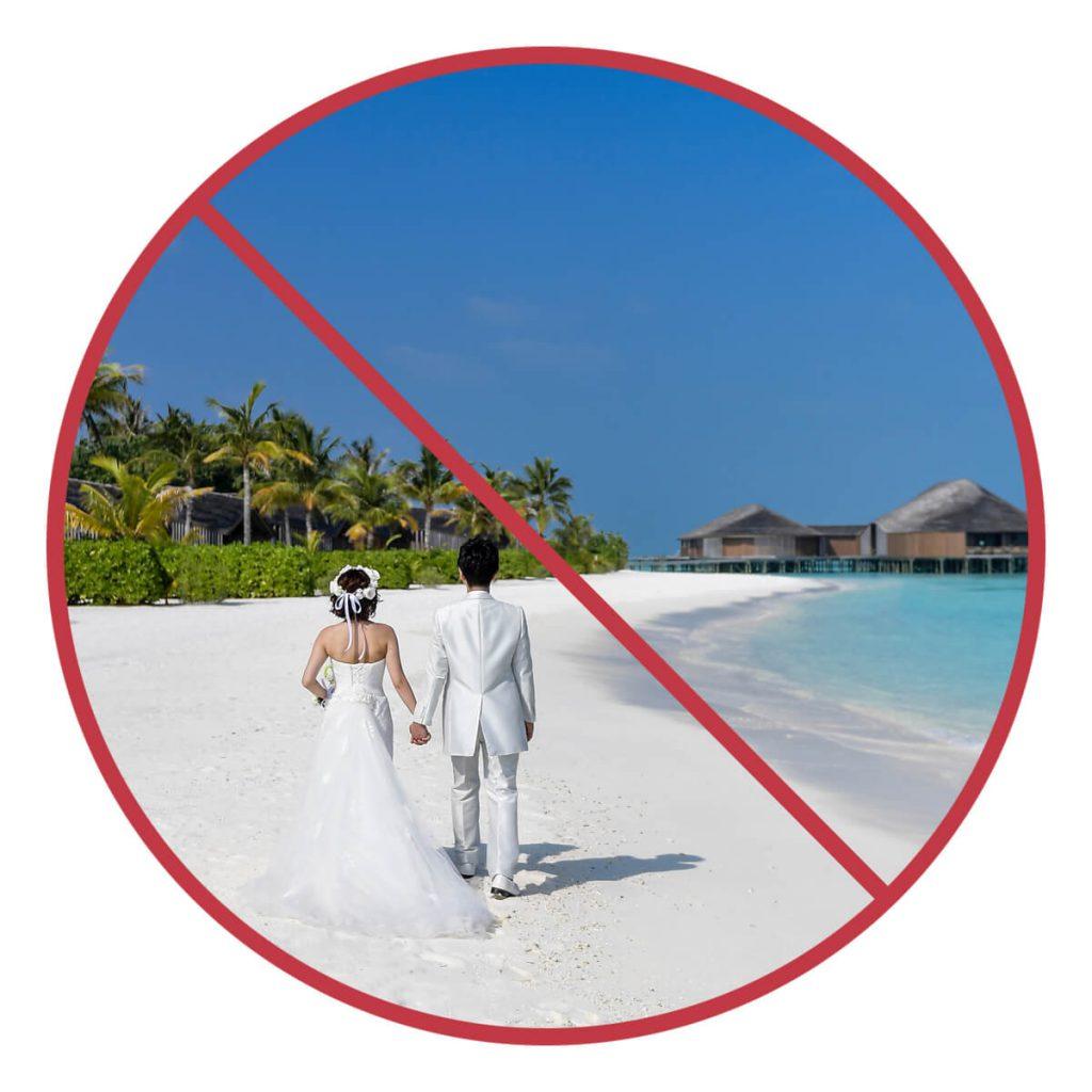 Eco-Friendly Wedding Ideas: Say I Don't To Destination Weddings!